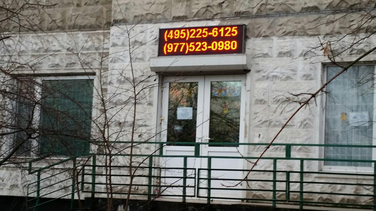 avtoshkola avtodebut